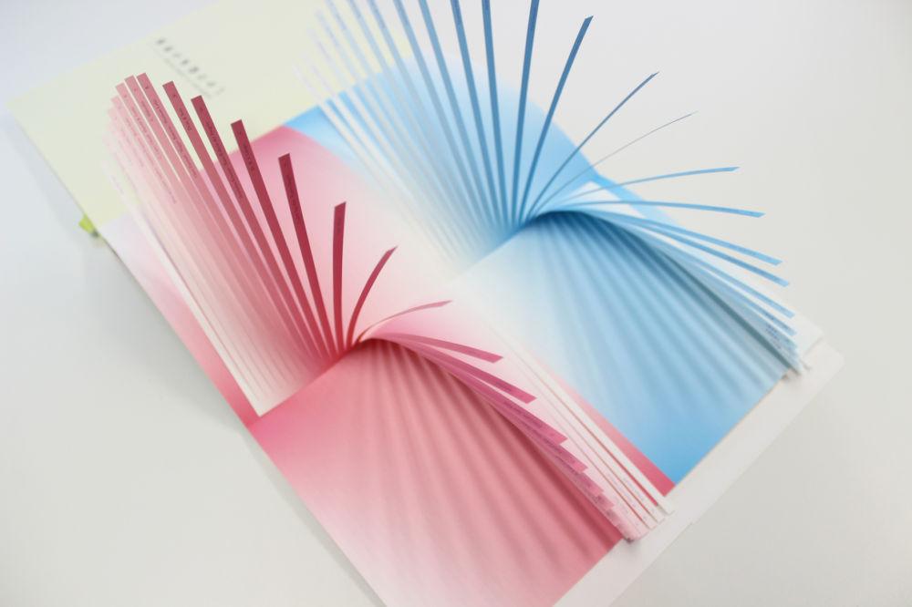 書籍『武蔵野美術大学 美術館・図書館コレクション しかけ絵本の世界』 1