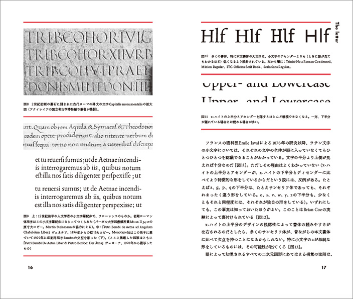 「DesignTalks05『Detail in typography』日本語版ができるまで」トークイベント 1