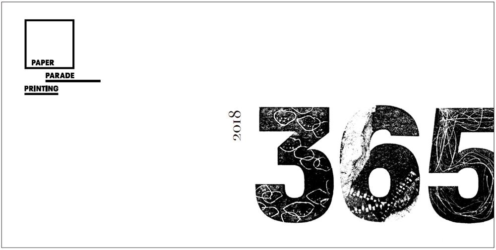 紙活字®の展示、イベントを開催 1