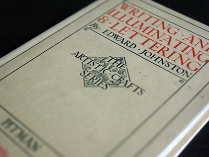 DesignTalks04「エドワード・ジョンストンとロンドン地下鉄書体」