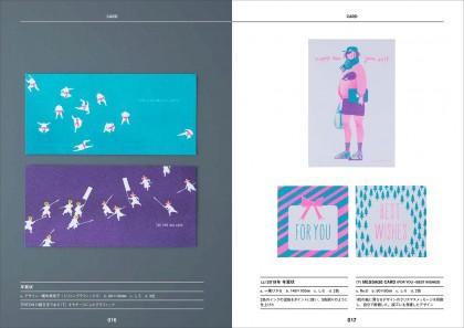 『レトロ印刷コレクション』 1