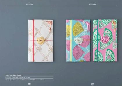 『レトロ印刷コレクション』 2